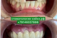 Май стоматология_1