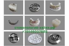 Май стоматология_2