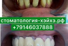 Май стоматология_3