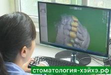 Май стоматология_6