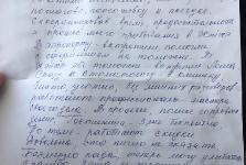 Отзыв из Челябинска_1