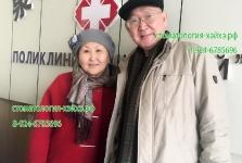 Фото пациентов октябрь 2016_1