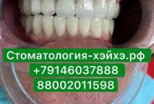Стоматология в Китае, г. Хэйхэ_25