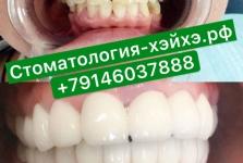 Стоматология в Китае, г. Хэйхэ_2