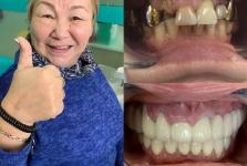 Стоматология в Китае, г. Хэйхэ_35