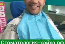 Стоматология в Китае, г. Хэйхэ_37